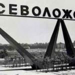 Что делать с ремонтом стиральной машины в городе Всеволожск?