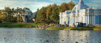 Ремонт-в-городе-пушкин-стиральных-машин