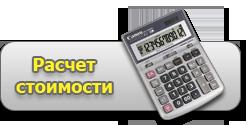 remont_stiralnih_mashin