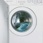 ROSIERES, ремонт стиральных машин