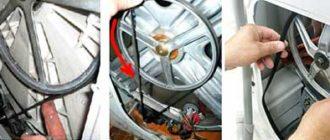 слетел-ремень-стиральной-машины