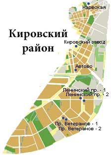 кировский-район-спб