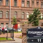 Ремонт стиральных машин- Пушкинская в Спб