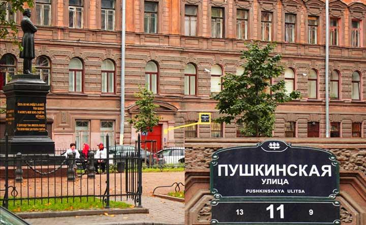 пушкинская-ул-метро-поломка-стиральной-машины