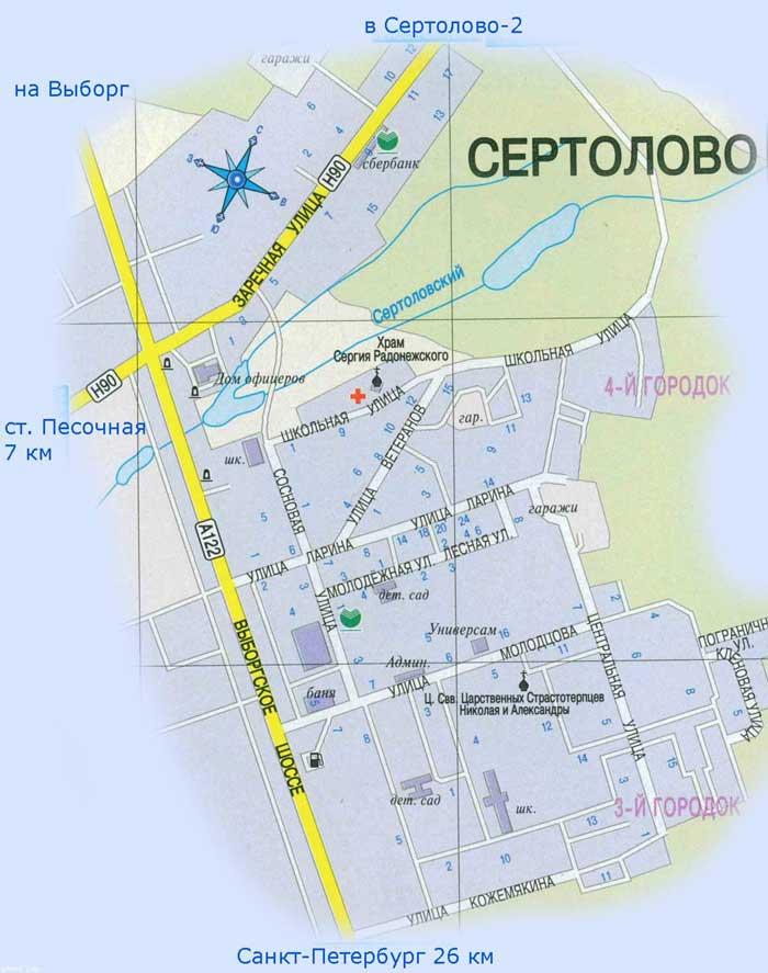 sertolovo-len-remont-spb