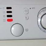 Код ошибки F17: стиральная машина Индезит. Причины