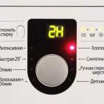 Ошибка 2h или 3H, или 4H на стиральной машине Самсунг?
