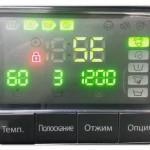5E (SE): код ошибки стиральной машины Samsung (Самсунг)