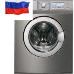 Стиральная машина российского производства: качественная покупка или выброшенные деньги?