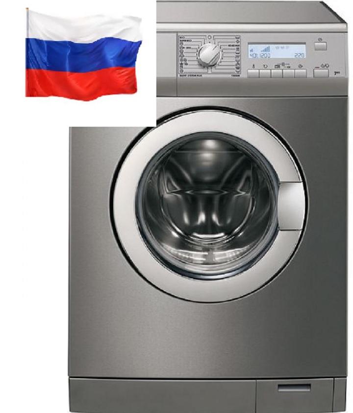 Стиральная машина российского производства: отличное качество или деньги на ветер?