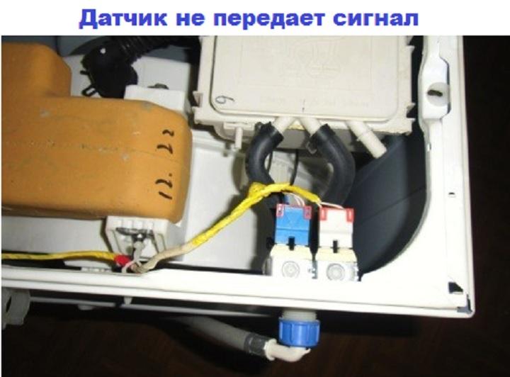 Датчик работы двигателя