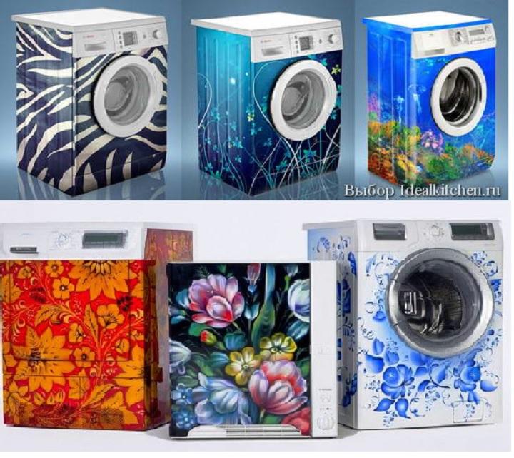 Украшение для стиральных машин
