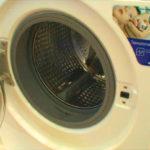 Замок стиральной машины: устройство, ремонт и замена