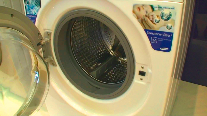Замок люка стиральной машины