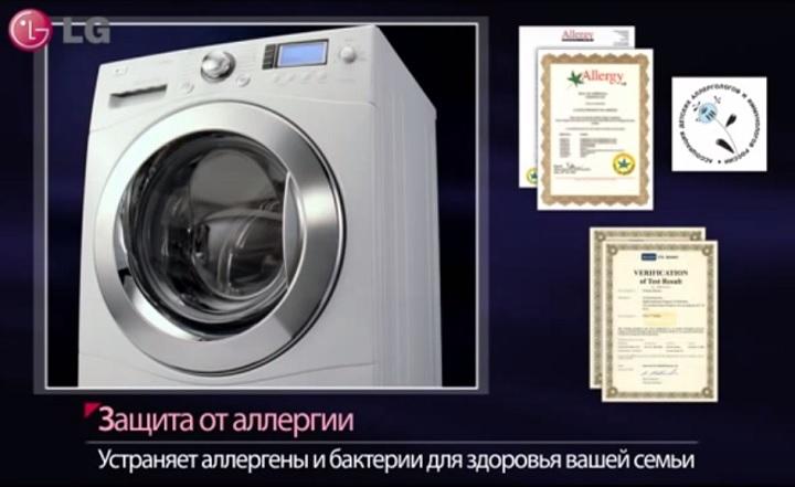 Подтверждение сертификатами режима от аллергии