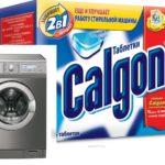Как пользоваться калгоном для стиральных машин – принцип действия, альтернатива Калгону
