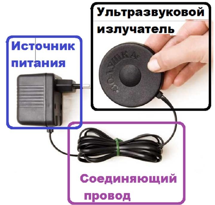 Устройство ультразвуковой машинки