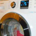 Как открыть барабан стиральной машины, если машинка заблорирована