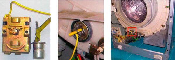 Отсоединяем газонаполненный датчик стиральной машины