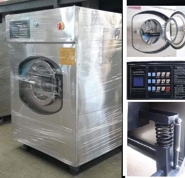 Подрессорная стиральная машина