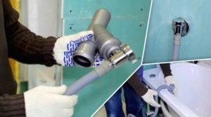 проверка на загрязнения сливного шланга стиральной машины