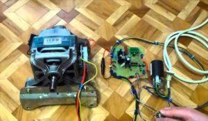 Проверка проводов электродвигателя
