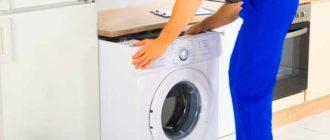 Профилактические работы со стиральной машиной