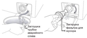 Схематический процесс очистки сливного фильтра