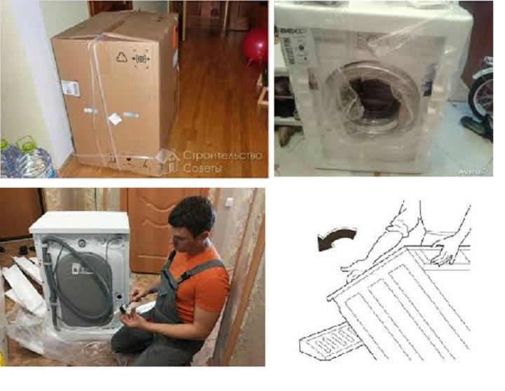 Распаковать стиральную машину и проверить