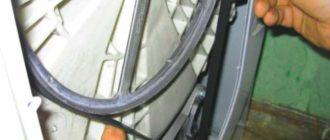 Ремень привода на стиральной машине