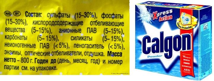 Химические ингредиенты калгона
