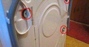 Наличие транспортировочных болтов в стиральной машине