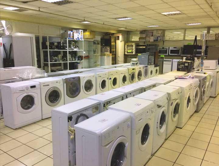 Огромный выбор узких стиральных машин