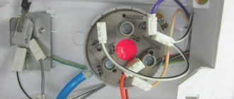 Устройство прессостата стиральной машины