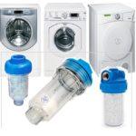 Фильтры для стиральных машин и их виды- какой лучше выбрать