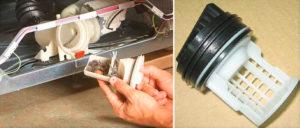 Проверяем фильтр в стиральной машине на предмет загрязнений