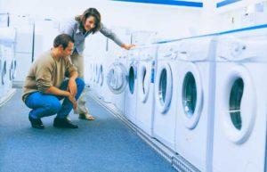 Огромный выбор стиральных машинок различной ширины