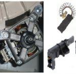 Замена щеток в стиральной машине своими руками: пошаговая инструкция