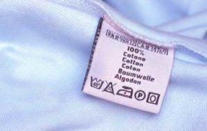 Стирайте вещи согласно требованиям на этикетках
