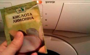 Периодическая чистка стиральной машины специальными средствами