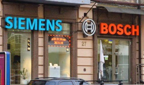 Фирмовые магазины