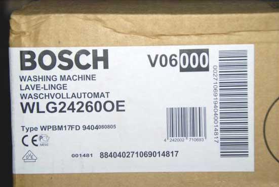 Фирмовая упаковка Boch