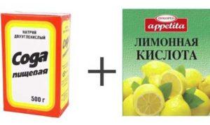 Лимонная кислота и сода