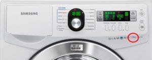 Вместимость стиральной машины