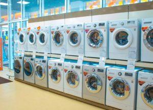 Огромный выбор стиральных машин