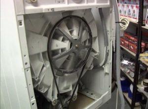Ременной привод стиральной машины