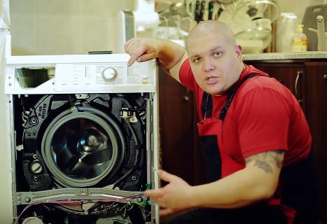 Мастер-стиральных-машин