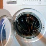 Атлант 50у107 – инструкция, по эксплуатации стиральной машины на русском: скачать