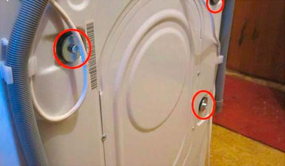 Болты для транспортировки на стиральной машине