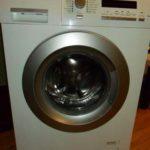 AEG AMS 7000 U инструкция по применению стиральной машины